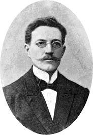 П. Д. Щипин. Апрель 1906 г.