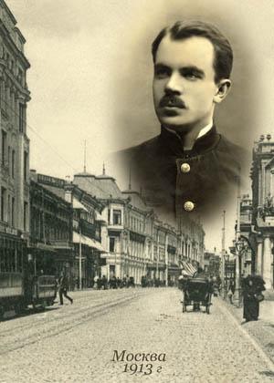 Портрет на фоне старой Москвы
